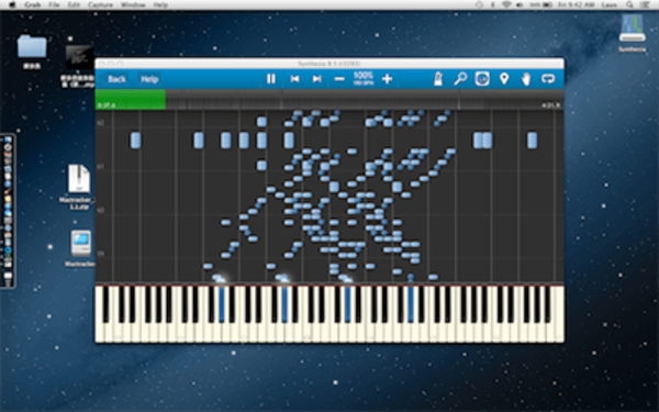 Synthesia Piano Editor Cover